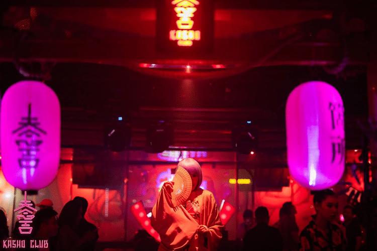 kasho club.jpg 2 7