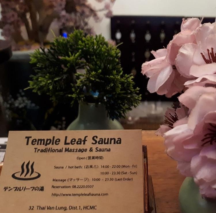 temple leaf spa and sauna 2